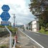 二本松ラン(岳温泉大玉線、旧東和町道ヘキサ)