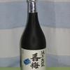 【香梅】純米大吟醸