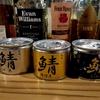 酒の肴をお取り寄せ!「美味しい鯖」#003