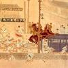 第一次世界大戦による大戦景気と米騒動