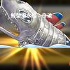 【ゆるゲゲ】超激レア「化け鯨(鯨型潜水艦:白流)」を即ゲット!~とにかくDEKEEEE!!!!KAKKEEEEEE!!~【ゆる~いゲゲゲの鬼太郎妖怪ドタバタ大戦争】