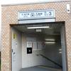 地下鉄九条駅からの道案内(写真付き)