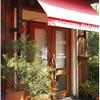 芦屋の人気パン屋さん『ベッカライビオブロート』でパンランチ