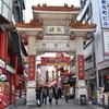 食べ歩きグルメ最高!!!神戸の中華街『南京町』へ行ってきました!