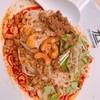 【新宿・グルメ】新宿で見つけたメッチャ美味い担々麺の専門店♪