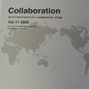 """""""Collaboration""""第11巻に研究活動報告が掲載されました"""
