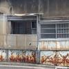 台東区の集合住宅 / 金嶺荘