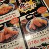 【お台場】かつ楽 ダイバーシティ東京プラザ店 TKGできるよ!