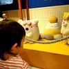 土日のすみっコぐらし展大阪は大混雑!開店前から○○に並ぶのがおすすめ!
