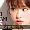 【画像】2016年世界で最も美しい顔100人をもしも、すっぴんで選んだらこうなる!