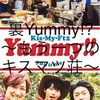 【A B 通常 同時購入特典】ユニット曲レコーディングMOVIE【Kis-My-Ft2/LOVE】