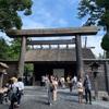 【神宮】神宮オブ神宮、伊勢神宮に行ってきました。