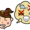 中年太りで食事制限はリバウンドしやすい!?