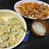 タレポン炒め、アボカド豆カレーサラダ、味噌汁