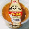 *森永* 森永の焼プリン 108円(税抜)
