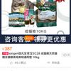 中国で購入できるキャットフードの評価