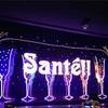 『邪馬台国の風』『Santé!!』 東京公演観劇