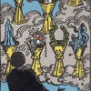 タロットカード:小アルカナ カップの7