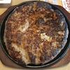4代目横綱1kgハンバーグ完食。ステーキのどんで肉汁の海に溺れる