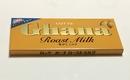新発売のチョコレート「ロッテガーナローストミルク」を見かけたのでレビューします