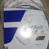 【至高のスピン性能】バボラ RPMブラスト インプレ
