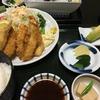 【選別 6/18】6月後半戦!!