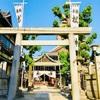 願いに寄りそう水鏡『名古屋・松山神社』