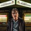 映画「屋根裏の殺人鬼フリッツ・ホンカ」感想・レビュー:愛されるすべを持たない男の狂気!