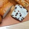 フラワー&ベーカリー ハル HaRu  鳥取市  フラワーショップ  ベーカリー  パン  無添加  焼菓子 雑貨