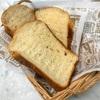 豆乳ホイップで発酵バターを作り、デニッシュパンを作ってみました(HB 使用)