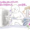 【ガラクタ整理】空気清浄機の断捨離。