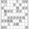 【棋譜並べ】大橋宗英1-2