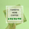 【トキドキトウキ】トウキ・ブレイク【YAMATO HERB COFFEE/松田商店】