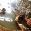 <16>アキタノおもてなしスタンプラリー旅第二弾~男鹿温泉・なまはげを知る~。家族旅行・2日目 / 男鹿・能代・仙北 (観光・温泉) [4158文字]
