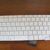 ノートPCを自作する(27) キーボード