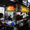 台北:延三夜市で肉●麺(●=火に庚)