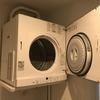 【WEB内覧会】洗面所が完成!乾太くんで超快適なガス乾燥機生活へ!