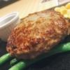 肉汁ジュワ〜っ!本格ハンバーグと贅沢ビュッフェで満腹ランチ\(^o^)/