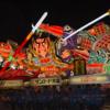 【ねぶた・ねぷた】祭の語源