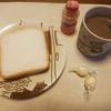 米粉パン14号はあんまり膨らまなかったけど食感バッチリ!