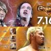 7.16 新日本プロレス G1 CLIMAX 28 3日目 ツイート解析