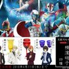 劇場版Infini-T Force舞台化決定!&文豪ストレイドッグス:横浜硝子コラボ情報!