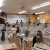 6年生:今週金曜日に分散授業参観