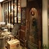 【断食ダイエット二ヶ月目】食の日に食べた物紹介10回目 松陰神社にある古くからやっている喫茶店「アンジェリーヌ」で食べてきました