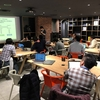 ブロックチェーンエンジニア勉強会 #1 に参加しました。