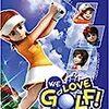 Miiを使った対戦も可能な「ウィーラブゴルフ!」