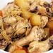 ホットクック レシピ#71:新発売ヘルシオデリのデイリーコースで「鳥手羽元の甘辛煮」