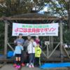 横浜月例マラソン1km+10km