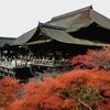 大阪(梅田)から京都へ行くには4通りの方法がある