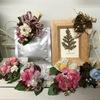 木の実とお花のミニ・ツオップ